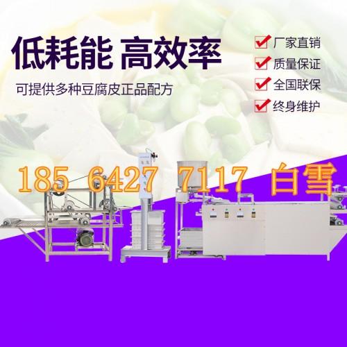 全自动商用豆腐皮机器做豆腐皮的机器厂家干豆腐机口感良好