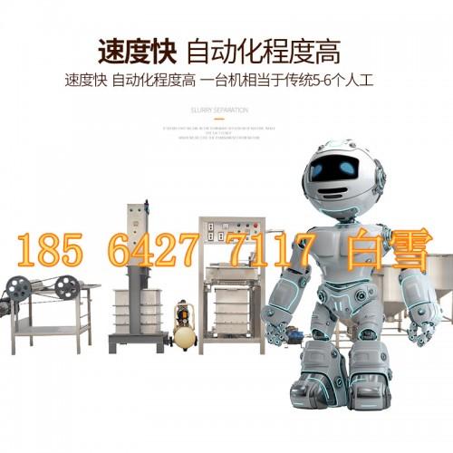 多功能干豆腐机价格做干豆腐机器大型视频豆腐皮机产量高