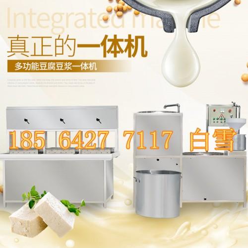 新型豆腐机生产视频加工豆腐机批发报价卤水豆制品机易清洗