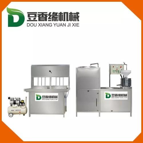 湖北自动豆腐机生产视频 气动双压豆腐成型机