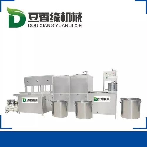 四平商用高产量豆腐机 全自动豆腐机浆渣分离口感好