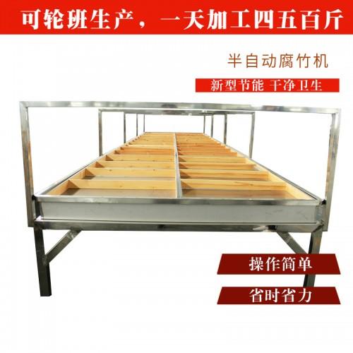 淮北手工腐竹机 腐竹生产线设备 自动腐竹机厂家供应