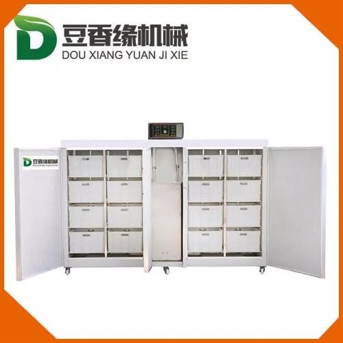 宁夏大型商用豆芽机生产视频 智能豆芽机100型带育芽盒