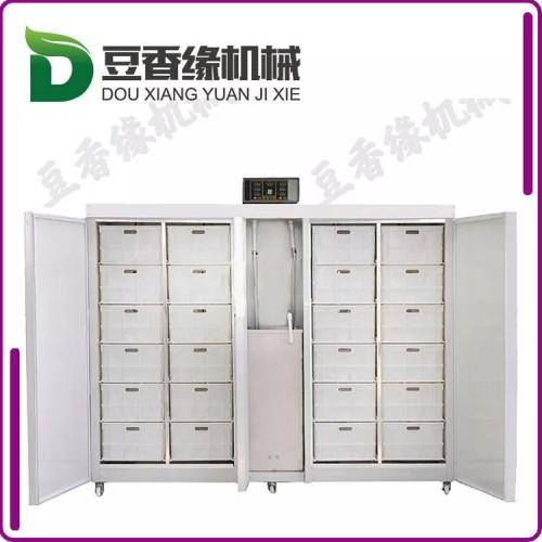 广元200斤商用豆芽机报价 无人看管全自动豆芽机
