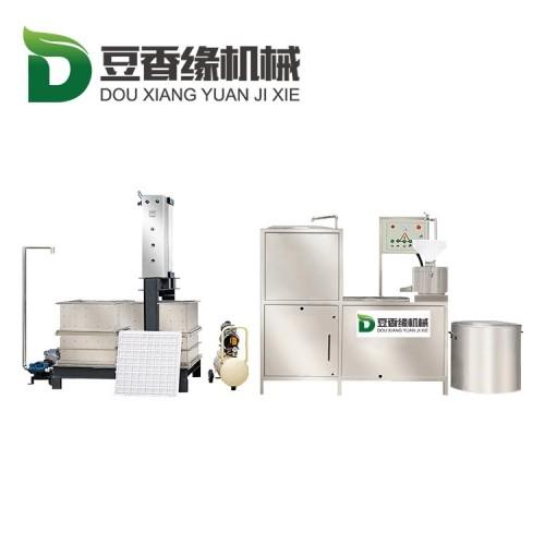 郴州全自动数控豆干机自动放浆 一键式操作豆干机省人工