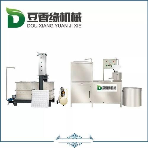 枣庄豆腐干机生产线占地面积小 新型仿手工豆腐干机