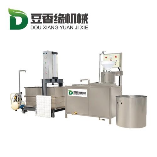 梧州时产200斤豆干机 全自动数控豆干机厚薄可调
