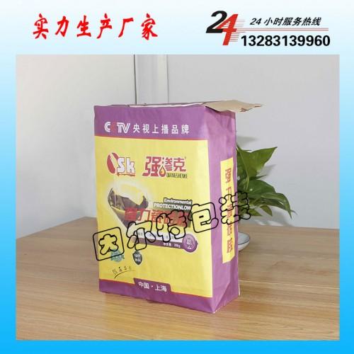 瓷砖胶包装袋|方型阀口袋|三纸一膜|嵌缝膏|腻子粉包装