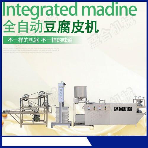 豆腐皮机小型多功能 厚薄可调豆腐皮机器 盛合厂家包教技术