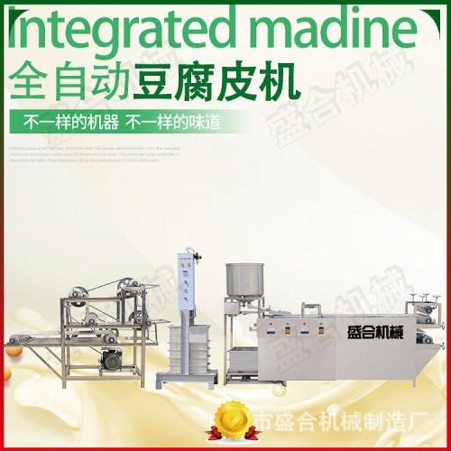 小型豆腐皮机器价格 商用豆腐皮机高效率 盛合豆制品设备