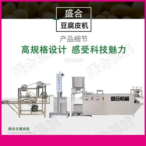 黄豆加工成豆皮的机器 商用大型豆腐皮机 包教技术千张机器