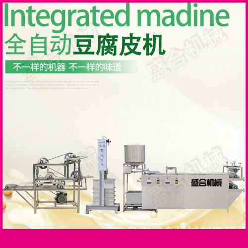 豆腐皮机十年老品牌 不锈钢材质豆腐皮机 免费提供技术培训