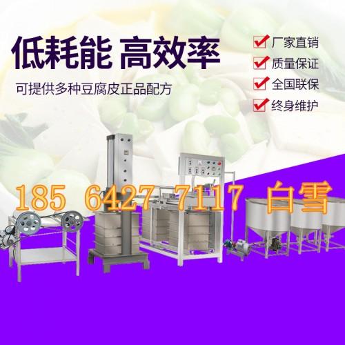 新型豆腐皮机器小型豆腐皮机批发报价千张机效率高