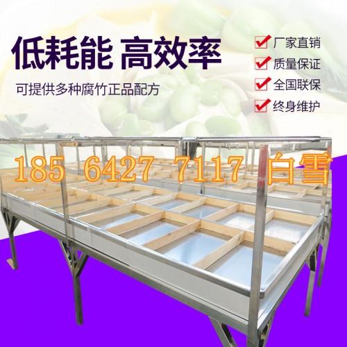 腐竹机械设备厂家直销全自动腐竹机批发价格油皮机源头厂家