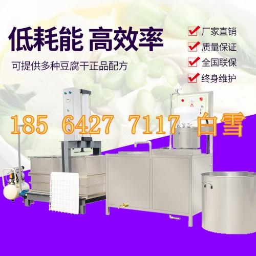 半自动豆腐干机器豆腐干生产线批发报价豆干机出品率高