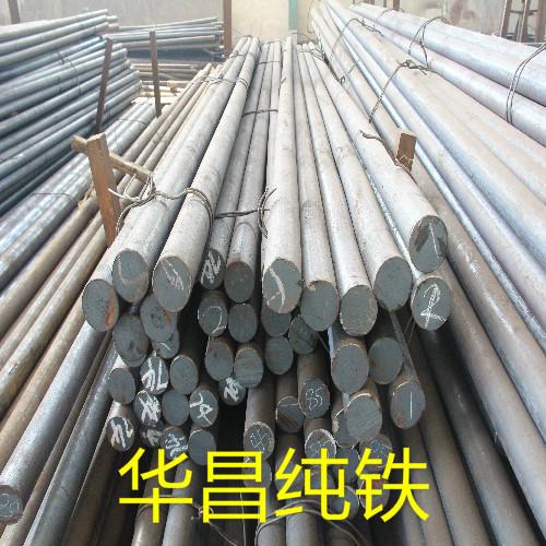 原料纯铁圆钢
