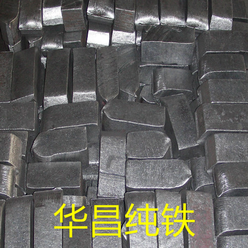原料纯铁方钢