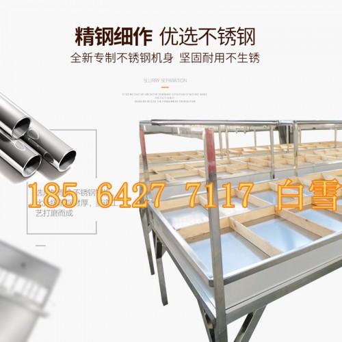 聚能机械全自动腐竹机节能腐竹机生产视频油皮机不锈钢材质