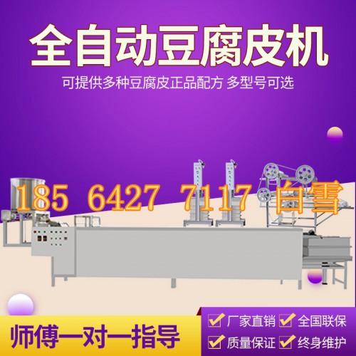 升降式豆腐皮机报价自动豆腐皮机设备厂家干豆腐机不锈钢材质
