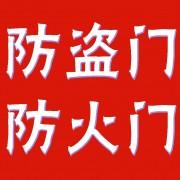 北京信忆建筑装饰工程有限公司