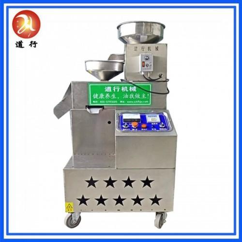 流动榨油机  商用榨油机