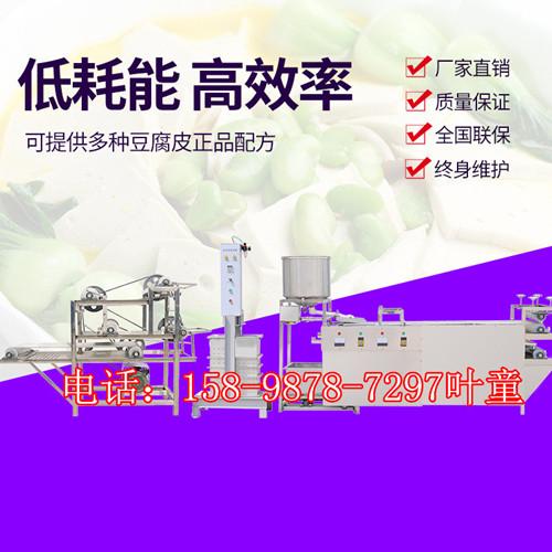 山东泰安全套自动豆腐皮机 薄豆腐皮机 全自动豆制品机械