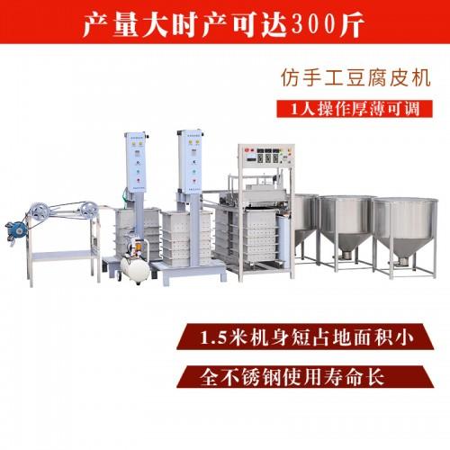 宿州仿手工豆腐皮机 千张生产设备 全自动豆腐皮机厂家