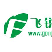 飞锐鹏达(北京)盐业有限公司