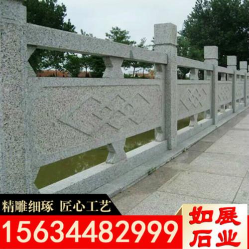 供应精美石栏杆 花岗岩石栏杆 河道大桥石栏杆多少钱一米