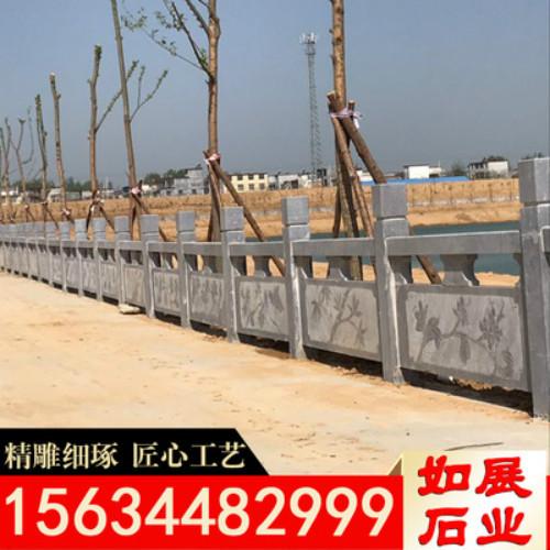 景观雕塑石雕栏杆 河道桥边石材雕刻石栏杆如展石业价格优惠