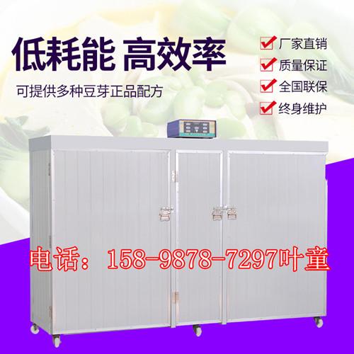 辽宁营口豆芽机的生产技术 绿豆芽机自动 生豆芽机工艺