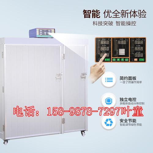 辽宁阜新全自动豆芽机商用 豆芽机的生产技术 豆芽生产机