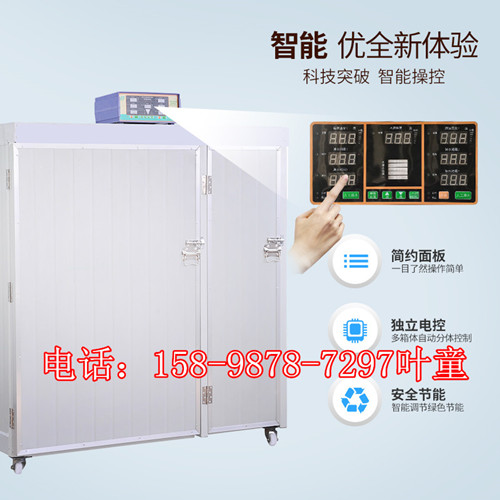 辽宁朝阳用豆芽机发豆芽 豆芽机出售 绿豆芽机自动