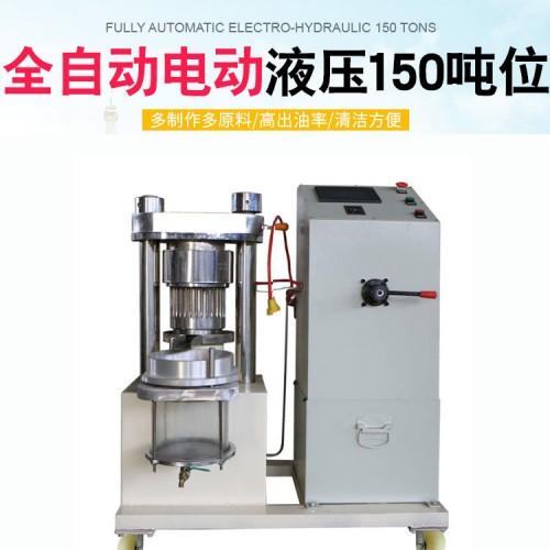香油机  榨油机  液压榨油机