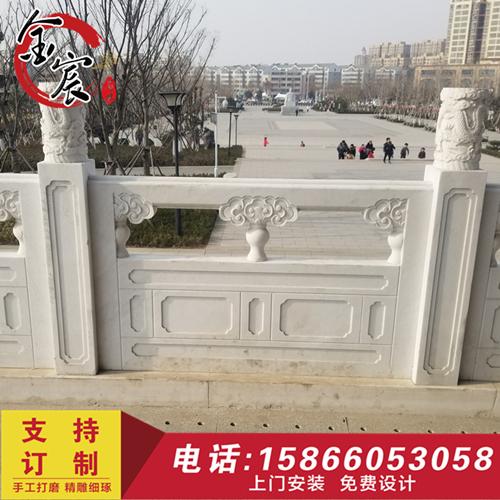 厂家直销石雕栏杆 汉白玉石栏杆 河道石护栏