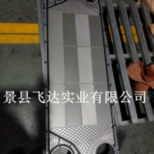 换热器板垫