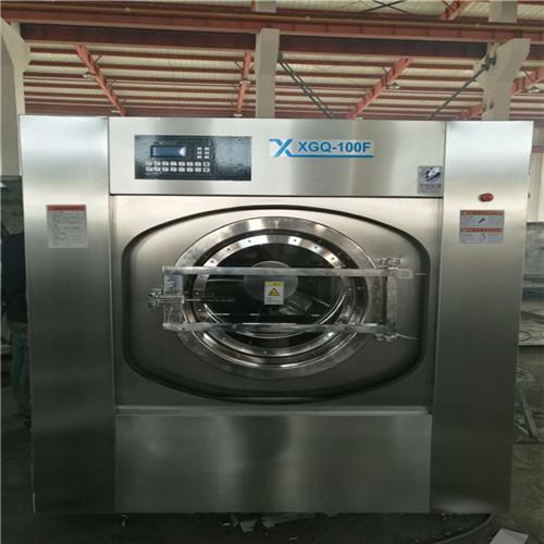 水洗厂投资分析预算-洗涤公司设备配置-洗涤工厂筹备咨询