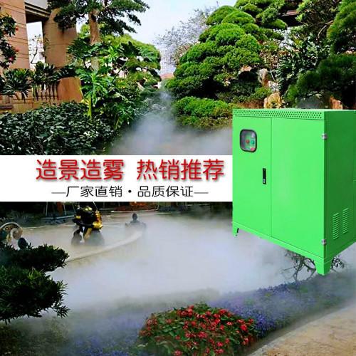 人工造雾机