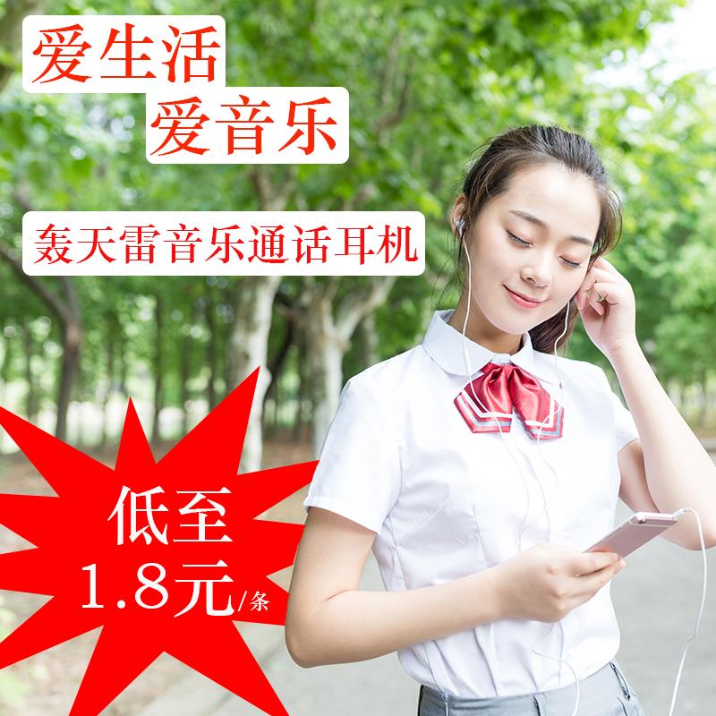 厂家现货HIFI耳机 直销入耳式通话耳机 摆摊挣钱神器产品
