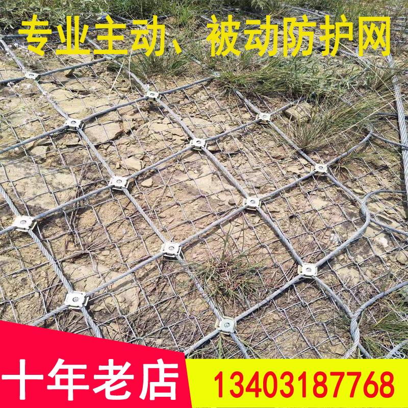 主动边坡防护网A西湖主动边坡防护网A主动边坡防护网厂家