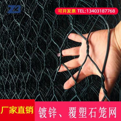 镀锌石笼网A西宁镀锌石笼网A镀锌石笼网厂家