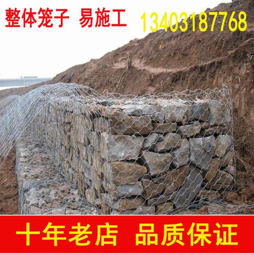 PVC石笼网A下洪PVC石笼网APVC石笼网厂家