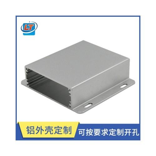 铝型材外壳定制