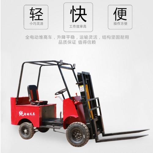 小型电动叉车