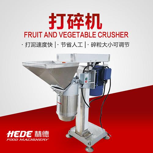 商用蒜泥打碎机 多功能全自动打碎机 辅食打碎机 食品加工设备