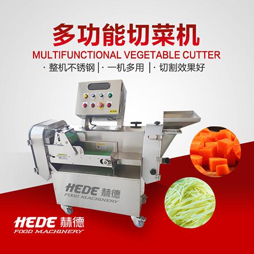 赫德机械 全自动多功能切菜机 芹菜切段机土豆切丝机黄瓜切丁机