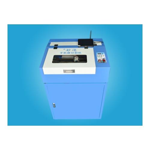 手机纳米防爆膜切割机
