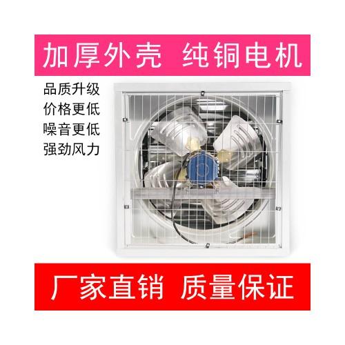 上为负压风机大风量静音工业排风扇养殖风机功率强力抽风大棚换气