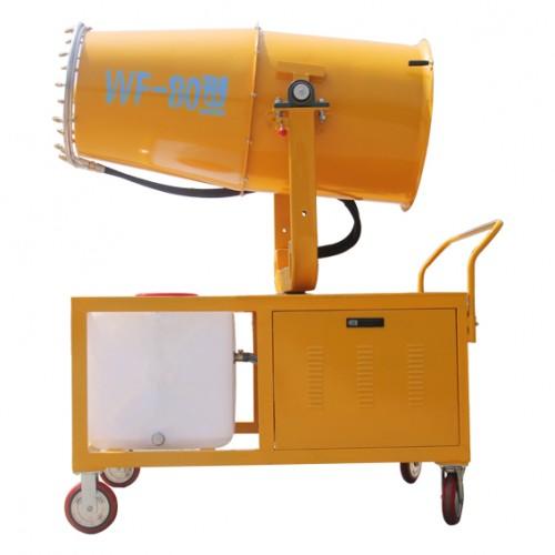 WF-80型工地降尘机雾炮车防尘降温降湿自动喷雾机除尘环保