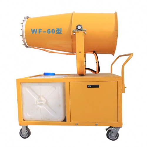 WF-60型工地降尘机